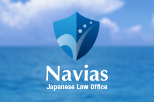 Proposal for problem settlement by Navias